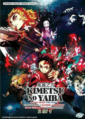 Demon Slayer Kimetsu No Yaiba ( Mugen Train  Movie + Hashira Gou Kaigi) DVD