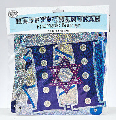 Happy Chanukah Blue/Silver Prismatic Banner - Hanukkah - Happy Hanukkah Banner