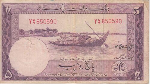 Pakistan Banknote P12-0590 5 Rupees (1951) Prefix YX, Usual Holes, F