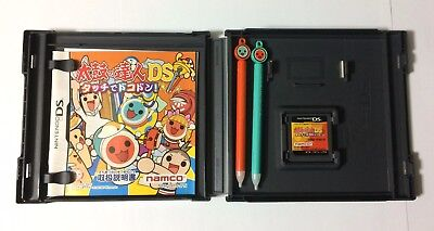 USED Nintendo DS Taiko no Tatsujin dokodon w/ Drum Stylus JAPAN drum master NDS