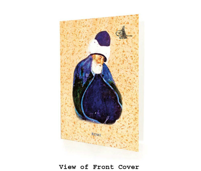 Potrait Of Sufi Poet Jalaluddin Rumi. Islamic Greeting Card. Box of 10 Cards