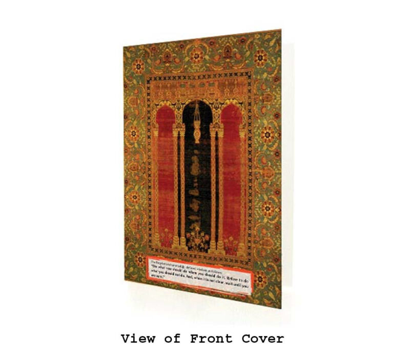 EID MUBARAK GREETING CARDS. Islamic Prayer Rug - Box Of 10 -Islamic Art/Gift