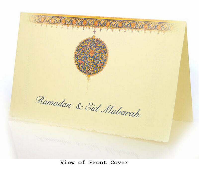 BOX OF 10 RAMADAN & EID GREETING CARDS. Special Feather Edge Paper