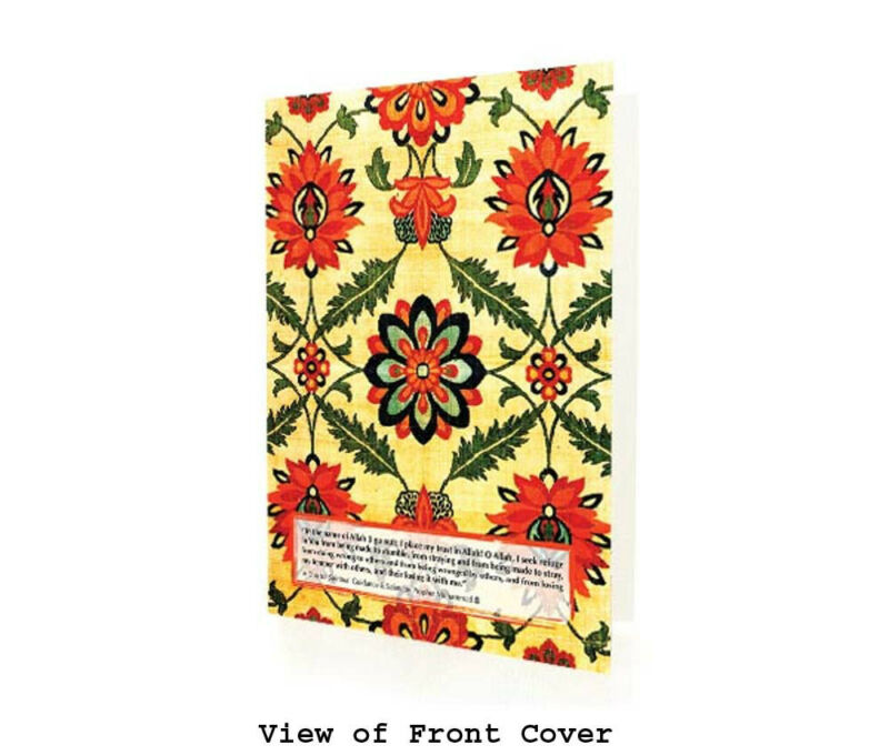 Tradition of Muhammad. Silk Carpet. Blank Islamic Greeting Card. Box of 10 Cards