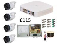 2MP Camera and recorder KIT - IP66 100m Cable 5 way PSU onvif ip compatible