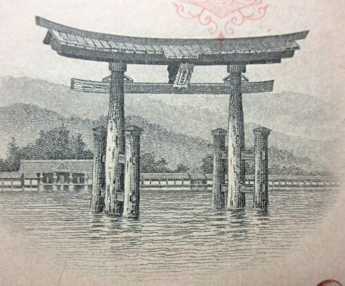 Japan Stock Taisya–Miyajima Railroad Co., Ltd. 1926