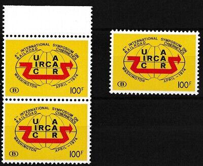 [1236] Belgium 1974 3x good Railway Stamp very fine MNH