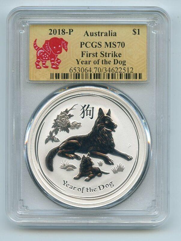 2018 $1 P Australian Silver Dog 1oz PCGS MS70 First Strike