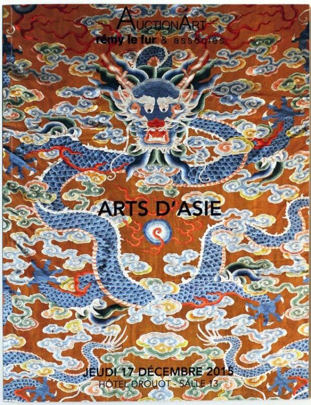 Asian Art brandnew December 2015 Remy le Fur auction catalogue