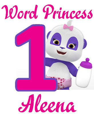 - Word Party # 1 - T Shirt Iron On Transfer - Birthday