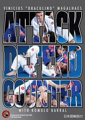 ATTACK DEFEND COUNTER DRACULINO BARRAL 2 DVD Training Set jiu Jitsu BJJ MMA B395