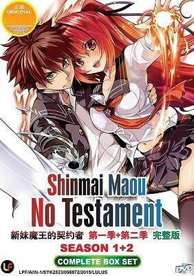 The Testament of Sister New Devil Season 1 + 2 | TV Series | DVD | Eng Sub