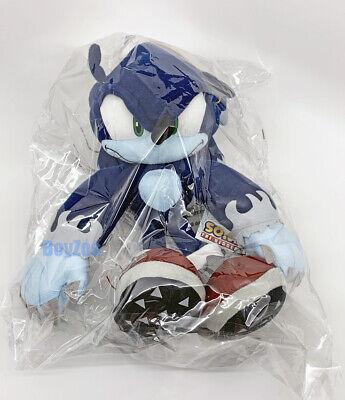 GENUINE Sonic the Hedgehog Werehog Stuffed Plush 12.5