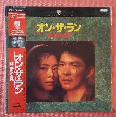 """Japanese laserdisc """"On the Run"""" Japanese  sub like new"""