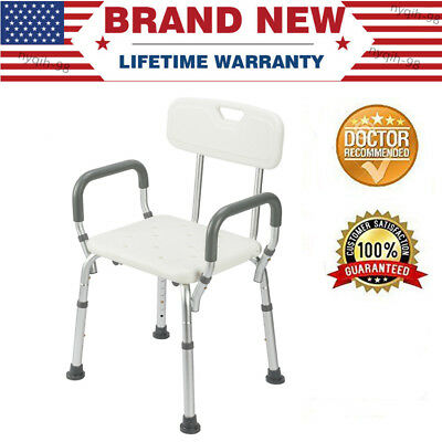 US Bath Bench Shower Chair Stool Back and Arms Bathroom Seat Height Adjustable ()