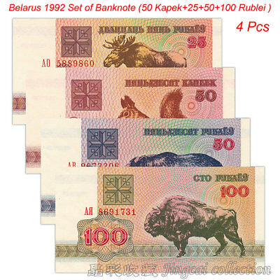 Belarus P-6 1992 25 Rublei Crisp Uncirculated