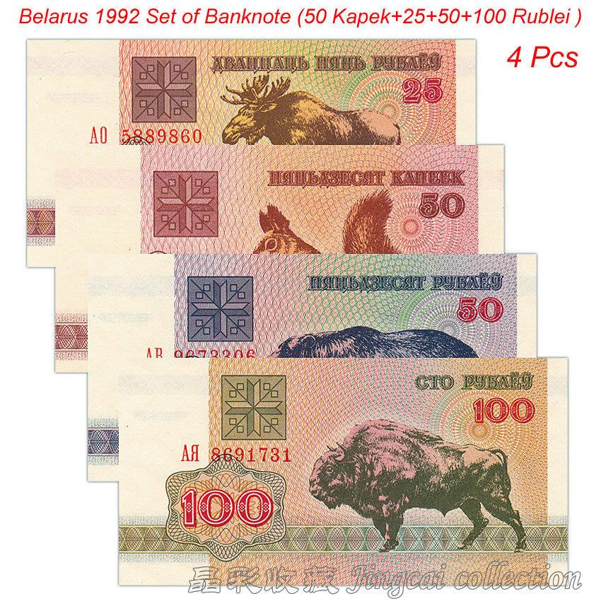 UNC Belarus 25 Rubles Rublei Banknote Europe Paper Money Animal 1992 P-6
