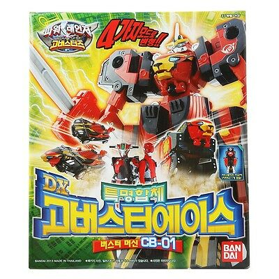 Power Ranger Gobusters Mission Coalescence DX GobsterACE Buster Machine CB-01