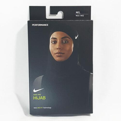 NIKE PRO   Women's Performance Hijab   Color: Dark Beet Root   M/L   Brand New!