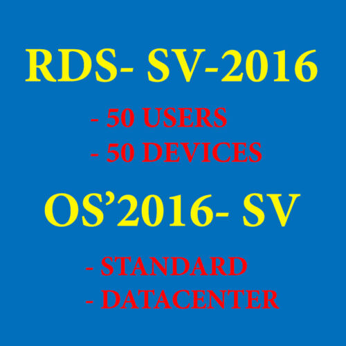 Rds SV 2016 Rds 50 users or Devices and Os Code STD or DTC
