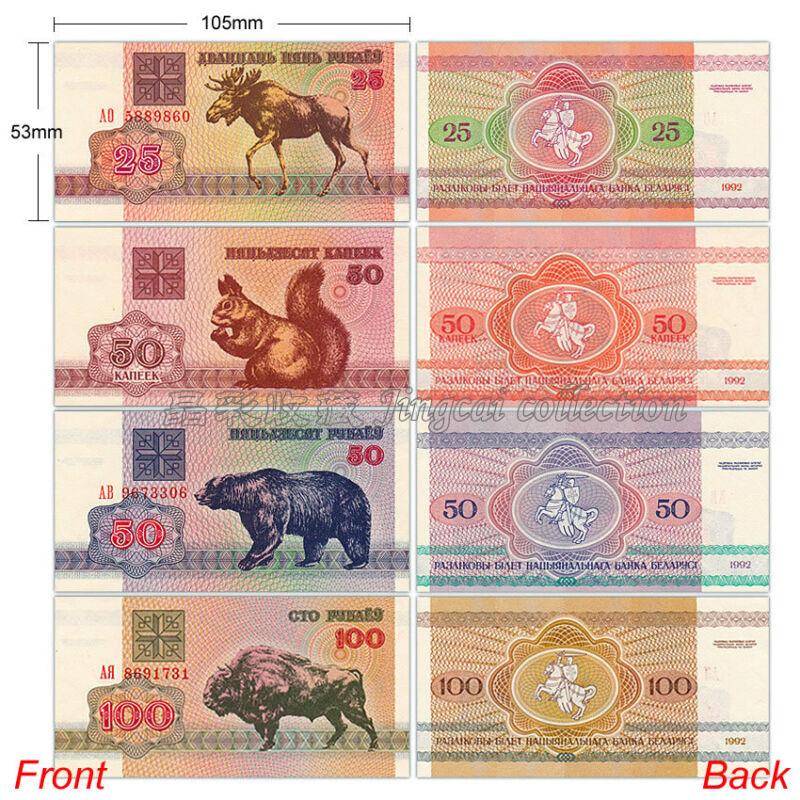 Belarus P-1,4,5,6,7,8 Year 1992 Uncirculated Banknotes Set # 12