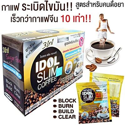 6Box Fast Weight Loss Coffee Diet Idol Slim Coffee Drink Diet Lost Burn Low Fat
