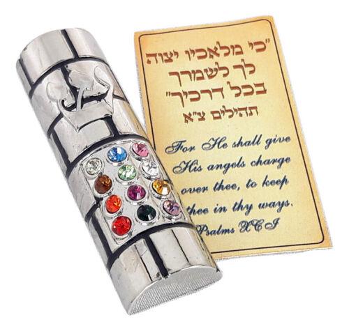New Jewish car mezuzah nickel israel judaica Jerusalem Shin Western Wall Hoshen