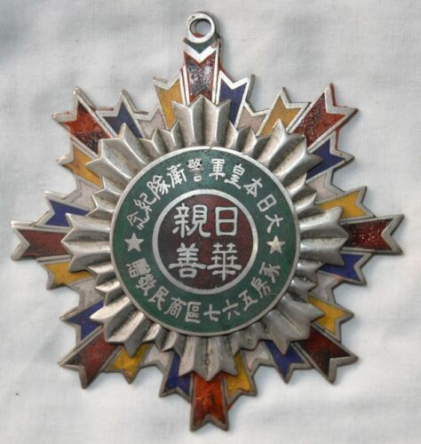 1937 WW II China Japan War Puppet Goverment Silver-Plated Commemorative Medal