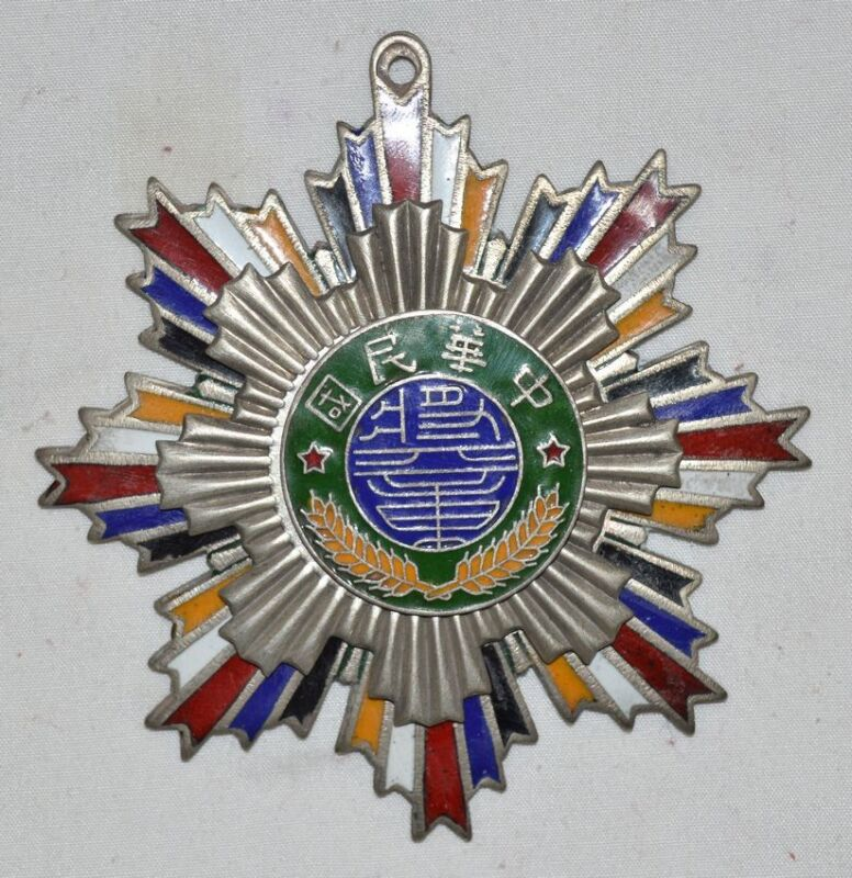 CHINA PEIYANG GOVERNMENT ISSUE AWARD HONOR SILVERING COPPER MEDAL CLOISONNE 嘉禾勋章