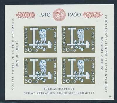 Schweiz Block 17 postfrisch / **, 50 Jahre Bundesfeierspende (35601)
