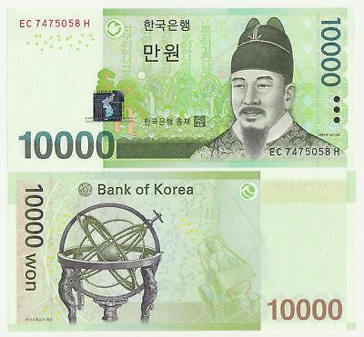 South Korea P-56 2007 10000 10,000 Won (Gem UNC)