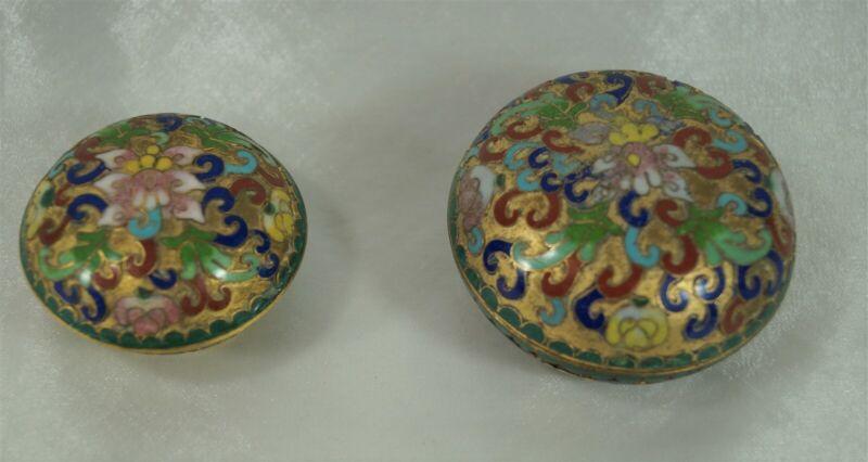 Antique Pair Small Asian Gilt Floral Champlevé Cloisonné Covered Lotus Boxes