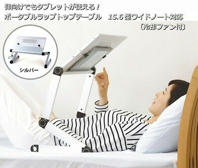 NEW BCOM Tablet Notebook PC Portable laptop table 15.6 Wide Note from Japan F/S
