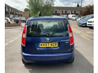 Skoda Roomster 2 Tdi 2007, 1.9 diesel Medium MPV, Very good condition in & out