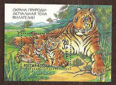 Russia 1992 Nature Preservation S/S … MNH ** … FREE SHIPPING