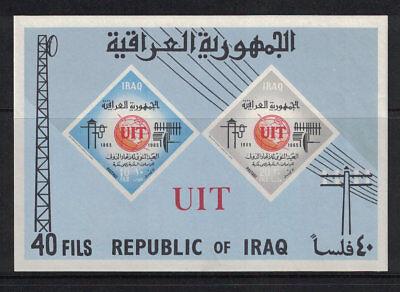 Mid-East; Iraq 1965: #378a ITU Centenary Imperf SS NH; Communications: Lot#7/17