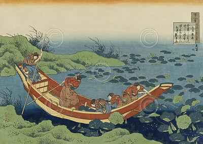 Poem by Bunya no Asayasu by Katsushika Hokusai Art Print Poster Japanese 11x14