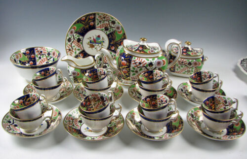 Antique Spode English Porcelain early 19th Century Tea Set Teapot Pattern #1839