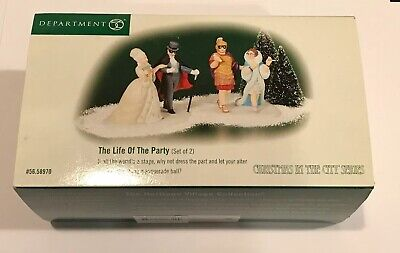 the City - Life of the Party #58970 New in Box (Party City Boxen)
