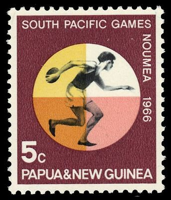 "PAPUA NEW GUINEA 225 (SG97) - South Pacific Games ""Discus"" (pa6043)"