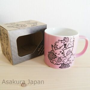 Pokemon Center Limited Pikachu Number series Ceramic Mug Version #4