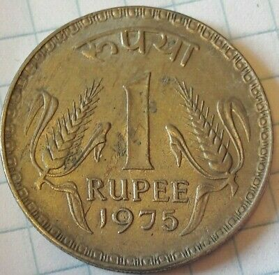 INDIA     1 Rupee    1975  KM# 78 Inde