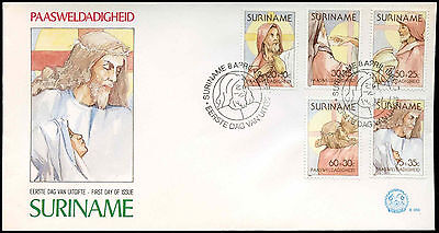 Suriname 1983 Rafael FDC First Day Cover #C30250
