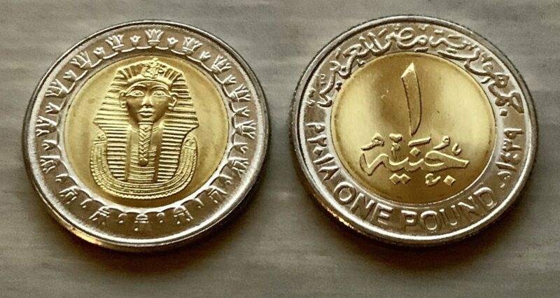2018 Egypt King TUT Uncirculated One Coin