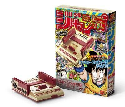 50th Anniversary Gold (Nintendo Classic Mini Famicom NES Shonen Jump 50th Anniversary Gold Ver. Limited)
