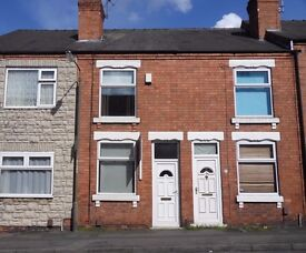 * Coming February 2017 - 2 bedroom mid-terraced home in Ilkeston - £430 pcm *