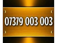 SIM CARD EASY NUMBER