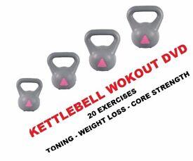 Kettlebell Set 2-4-6-8kg Strong Arm Kettlebells, Free DVD