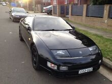 Nissan 300zx twin turbo Clyde Parramatta Area Preview