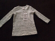 Seed textured grey tee Kellyville The Hills District Preview